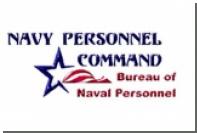 Личные данные военных моряков США оказались доступны в Интернете