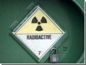 Взломан компьютер ядерного агентства США