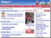 Вороны атакуют токийский интернет