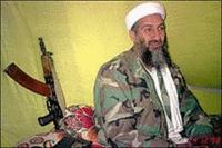 Украинцы опасаются бен Ладена