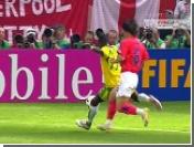 ЧМ-2006: Южная Корея - Того 0:0. Первый тайм