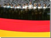 Половина немцев равнодушна к чемпионату мира