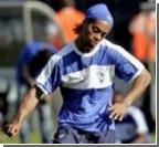 Игра футболистов зависит от погоды: Роналдинью и его партнеры чаще побеждают при низкой температуре