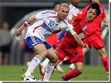 ЧМ-2006: французы не смогли одолеть корейцев