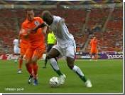 ЧМ-2006: Голландия - Кот-д'Ивуар. Первый тайм