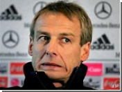 Клинсманн разрешил футболистам сборной Германии развлечься
