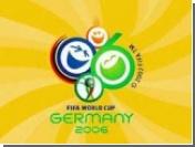 Сборная Украины получит $2,5 млн. за 1/8 финала ЧМ-2006