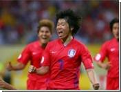 Южнокорейских футболистов могут освободить от призыва на военную службу