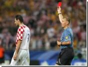 """Футбольные чиновники """"подбодрили"""" незадачливого арбитра"""