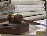 Судебная власть в Прикамье стала заложником юридического казуса