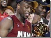"""Команда """"Майами Хит"""" стала чемпионом НБА"""