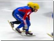 Новым тренером сборной России по шорт-треку стал китаец Ан Юлонг