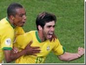 Бразилия разгромила Японию со счетом 4:1