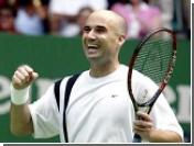 Андре Агасси решил уйти из тенниса