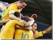 Австралия впервые в истории вышла в плей-офф чемпионата мира
