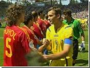В Германии поражены гонорарами украинских футболистов