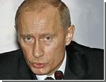 Путин проведет переговоры с президентом Ирана