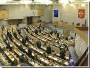 "Госдума приняла закон о ""спортивном паспорте"""