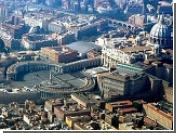 Милан уступил Риму право претендовать на проведение Олимпиады-2016