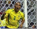 Сборная Бразилии переиграла команду Австралии со счетом 2:0