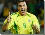 Бразилия обыграла сборную Ганы - 3:0. Лучшие игроки матча