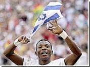 Футбольная ассоциация Ганы извинилась за израильский флаг