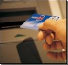 Банкоматы наполняли фальшивыми деньгами