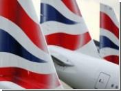 British Airways подозревают в ценовом сговоре