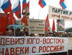 Эксперт: В отношении русских в Украине нарушаются все базовые европейские стандарты