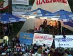 13 июня на Южном Урале стартует Ильменский фестиваль