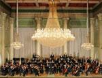 Новую 120-килограммовую люстру для Свердловской филармонии, взамен разбитой, изготовят в Чехии
