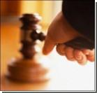 Наоми Кэмпбелл предстанет перед судом