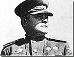 Коммунисты Донецка предлагают установить памятник генералу Ватутину