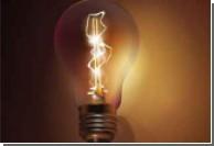 Британка получила счет за электричество на 90 миллионов фунтов