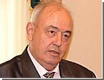 Григорий Маракуца награжден российским Орденом Дружбы