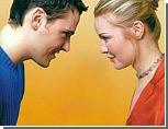 Неблагополучное замужество опасно для женщин