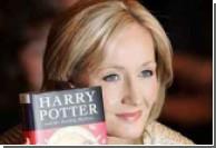"""Приквел """"Гарри Поттера"""" продан на аукционе"""