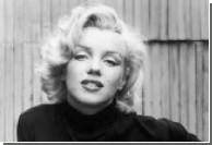 На аукционе продадут раритетную запись Мэрилин Монро
