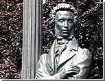 Боснийские сербы открыли памятник Пушкину
