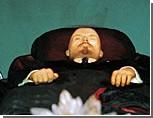 Михаил Горбачев хочет, чтобы тело Владимира Ленина похоронили