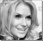 """Определили """"Мисс Евро–2008"""""""