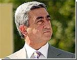 МИД Армении уточняет правильное написание фамилии президента