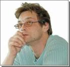 В ДТП погиб сын Александра Домогарова