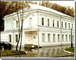В Москве закрывается Музей-центр им. Андрея Сахарова