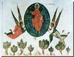 Сегодня православные южноуральцы празднуют Вознесение Господне