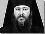 Епископ Диомид поплатился саном за критику РПЦ