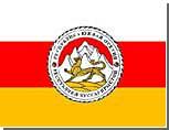 Северо-осетинские депутаты запрещают ругаться печатно