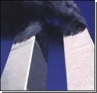 У Нью-Йоркцев нарушена психика из-за атак 11 сентября