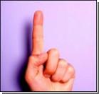 Появилась новая форма оплаты - отпечаток пальца