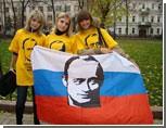 ФСО задержала фанатов Путина на подходах к Госдуме. Раздача календарей с Планом Путина сорвалась